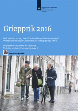 Poster-griepprik-2016-1